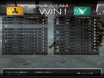 Screenshot_049