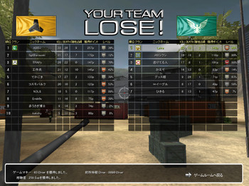 Screenshot_051