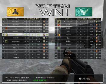 Screenshot_073